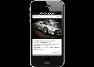 AQUA(スマートフォンサイト)